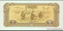 Cambodge - p28 - 1 Riel - 1979 - State Bank of Democratic Kampuchea