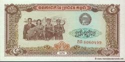 Cambodge-p29