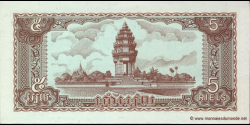 Cambodge - p29 - 5 Riels - 1979 - State Bank of Democratic Kampuchea