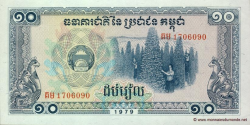 Cambodge-p30