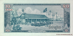 Cambodge - p30 - 10 Riels - 1979 - State Bank of Democratic Kampuchea