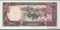 Cambodge - p31 - 20 Riels - 1979 - State Bank of Democratic Kampuchea