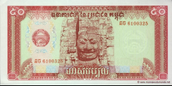 Cambodge-p32
