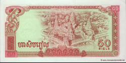Cambodge - p32 - 50 Riels - 1979 - State Bank of Democratic Kampuchea