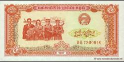 Cambodge-p33