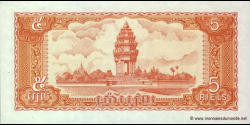 Cambodge - p33 - 5 Riels - 1987 - State Bank of Democratic Kampuchea