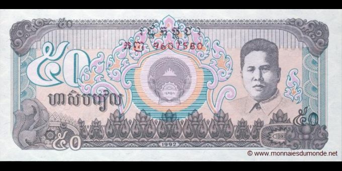 Cambodge-p34