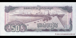 Cambodge - p35 - 50 Riels - 1992 - State Bank of Democratic Cambodia/Kampuchea