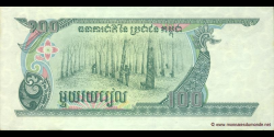 Cambodge - p36 - 100 Riels - 1990 - State Bank of Democratic Cambodia/Kampuchea