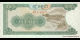 Cambodge-p37