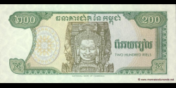 Cambodge - p37 - 200 Riels - 1992 - National Bank of Cambodia