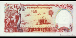 Cambodge - p38 - 500 Riels - 1991 - State Bank of Democratic Cambodia/Kampuchea