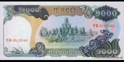 Cambodge-p39