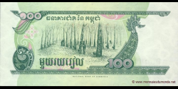 Cambodge - p41a - 100 Riels - 1995 - National Bank of Cambodia