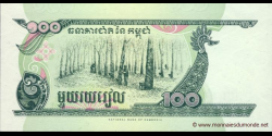Cambodge - p41b - 100 Riels - 1998 - National Bank of Cambodia