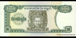 Cambodge - p42b1 - 200 Riels - 1998 - National Bank of Cambodia