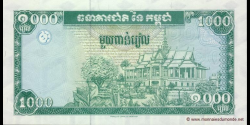 Cambodge - p44 - 1.000 Riels - ND (1995) - National Bank of Cambodia