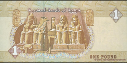 Egypte - p50l - 1 pound - 25.03.2007 - Central Bank of Egypt