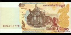 Cambodge-p52