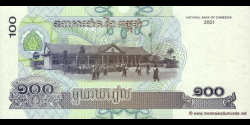 Cambodge - p53 - 100 Riels - 2001 - National Bank of Cambodia