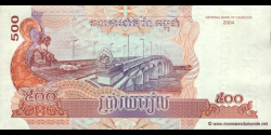 Cambodge - p54b - 500 Riels - 2004 - National Bank of Cambodia