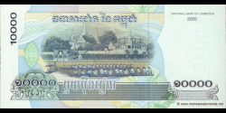 Cambodge - p56b - 10.000 Riels - 2005 - National Bank of Cambodia