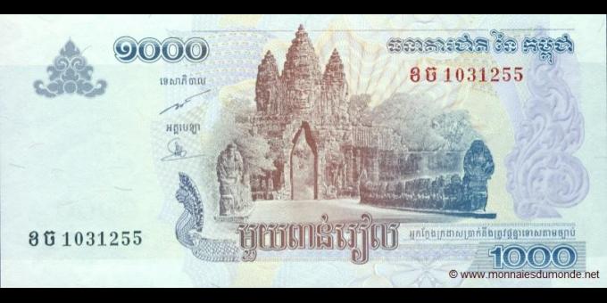 Cambodge-p58a