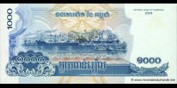 Cambodge - p58a - 1.000 Riels - 2005 - National Bank of Cambodia