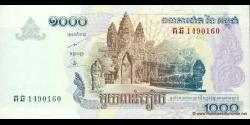 Cambodge-p58b