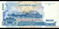 Cambodge - p58b - 1.000 Riels - 2007 - National Bank of Cambodia