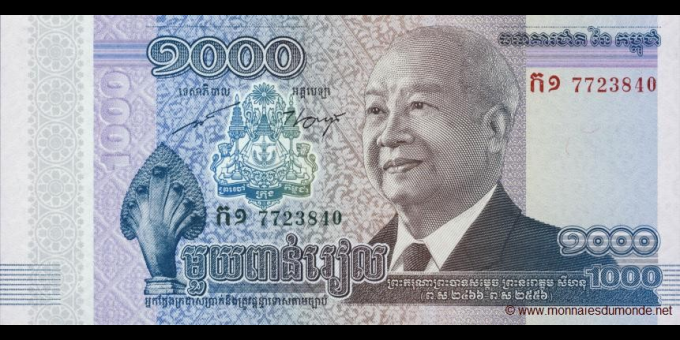 Cambodge-p63