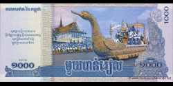 Cambodge - p63 - 1.000 Riels - 2012 - National Bank of Cambodia
