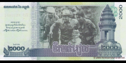 Cambodge - p64 - 2.000 Riels - 2013 - National Bank of Cambodia