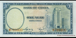 Chine - p079 - 1 Yuan - 1937 - Bank of China