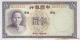 Chine-p080