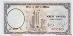 Chine - p080 - 5 Yuan - 1937 - Bank of China