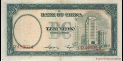 Chine - p081 - 10 Yuan - 1937 - Bank of China