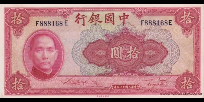 Chine-p085b
