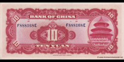 Chine - p085b - 10 Yuan - 1940 - Bank of China