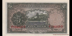 Chine - p154 - 5 Yuan - 1935 - Bank of Communications