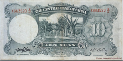 Chine - p214c - 10 Yuan - 1936 - Central Bank of China