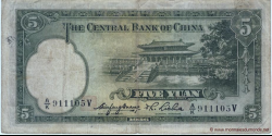 Chine - p217a - 5 Yuan - 1936 - Central Bank of China