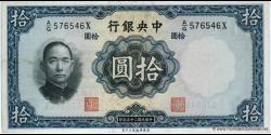 Chine-p218a