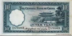 Chine - p218a - 10 Yuan - 1936 - Central Bank of China