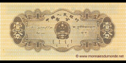 Chine - p860b - 1 Fen - 1953 - Peoples Bank of China