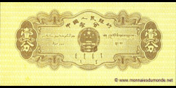 Chine - p860c - 1 Fen - 1953 - Peoples Bank of China