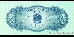 Chine - p861b - 2 Fen - 1953 - Peoples Bank of China