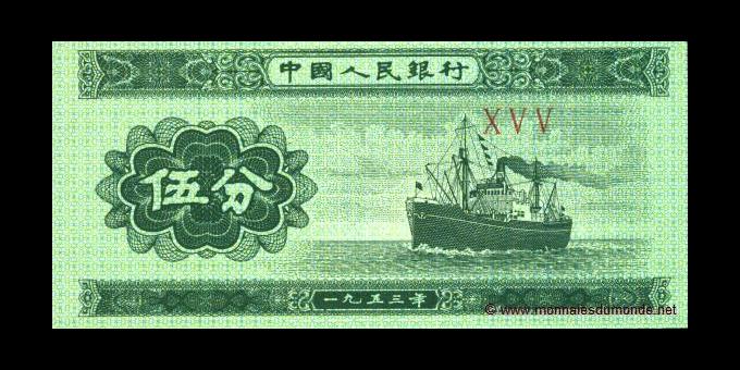 Chine-p862b