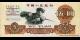 Chine-p876a