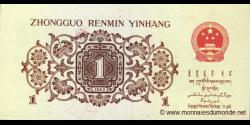 Chine - p877f - 1 Jiao - 1962 - Peoples Bank of China
